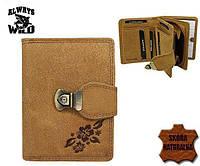 Брендовый женский кошелек Always Wild кожа (светло-коричневый)