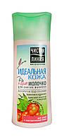 Молочко для снятия макияжа Чистая Линия Идеальная кожа Морошка Ромашка для сухой и чувствительной кожи - 100 м