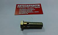 Болт штуцерный (топливный)  М14х1.5