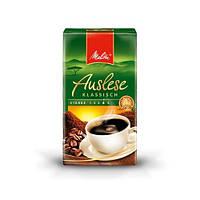 Пачка для кофе