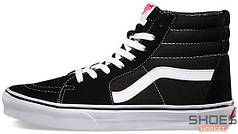 Женские кеды Vans Old Skool High Top BW