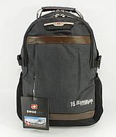 Рюкзак городской SwissGear 9358 графит, выход для USB, наушников