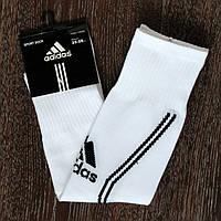Футбольные гетры Adidas топ-качество (белые) replika