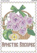 """Заготовка для вышивки бисером """"Пасхальнаясалфетка"""" ЮМА-3113"""