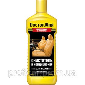 Очиститель-кондиционер для кожи DoctorWax DW5210