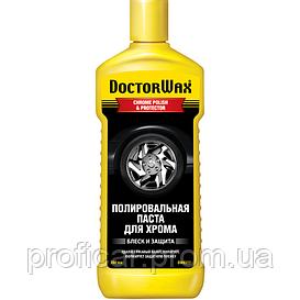 Полировальная паста для хрома DoctorWax DW8317