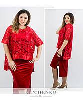 """Красное платье двойка """"Александрия"""", р. 50, 52, 54, 56"""
