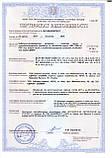 Провод медный ШВВП 3х6 (Каблекс Одесса), фото 3