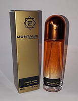 Мини парфюм Montale Intense So Iris 45 ml ml (реплика)