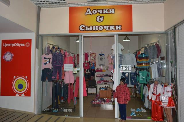 Магазины, которые сотрудничают с нашей компанией -1