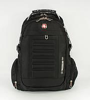 Рюкзак городской SwissGear 8826 черный, выход для  наушников