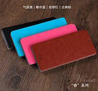 Кожаный чехол Mofi для  Samsung Galaxy Note 8 (4 цвета)