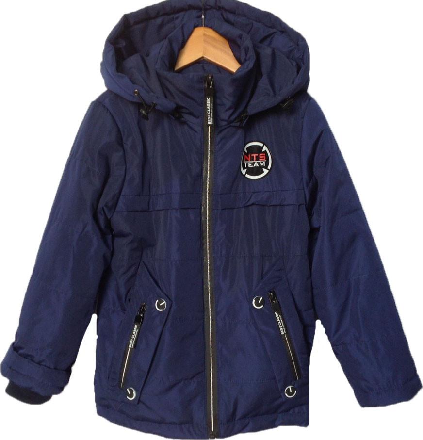 """Куртка детская демисезонная """"NTS Team"""" #GP-57 для мальчиков. 5-6-7-8-9 лет. Синяя. Оптом."""