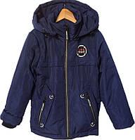 """Куртка детская демисезонная """"NTS Team"""" #GP-57 для мальчиков. 5-6-7-8-9 лет. Синяя. Оптом., фото 1"""
