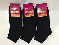 Женские носки оптом черные
