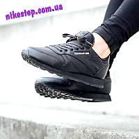 Мужские кроссовки Reebok черные натуральная кожа