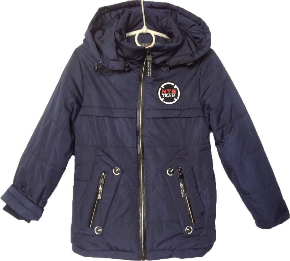 """Куртка детская демисезонная """"NTS Team"""" #GP-57 для мальчиков. 5-6-7-8-9 лет. Темно-синяя. Оптом."""
