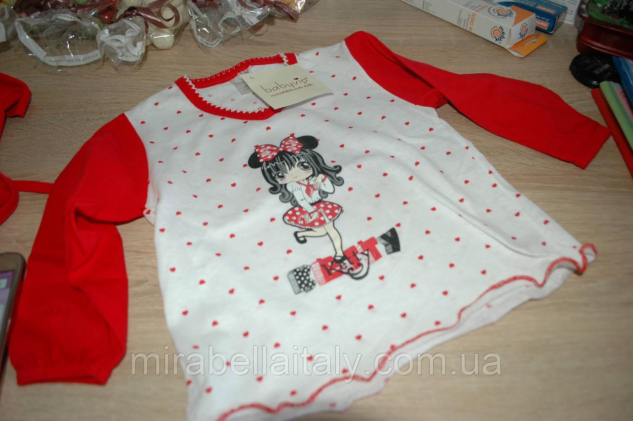 Реглан  babyvip трикотажный для девочки