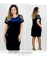 """Синее платье """"Питильяно"""", р. 50, 52, 54, 56"""
