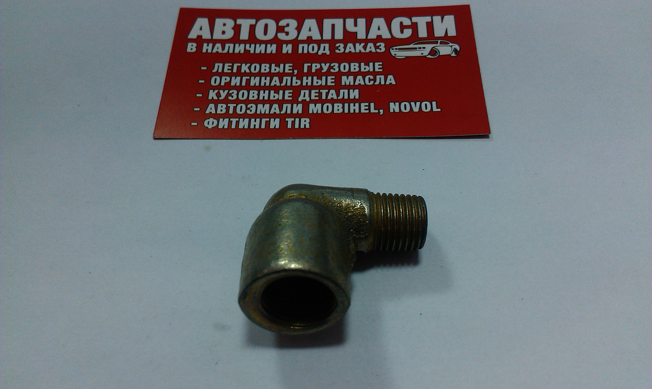 Угольник резьбовой наруж. М14х1.5 - внут. М16х1.5