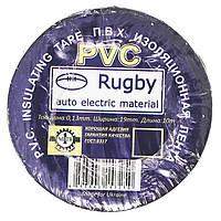 Изолента PVC 10м синяя, либо цвет в ассортименте (заказ кратно 10шт)