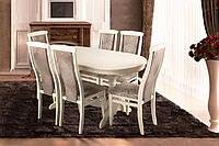 Деревянный обеденный стол Говерла-2 раскладной, цвет слоновая кость 1200(+400)*800