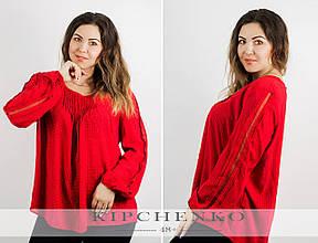 """Красная блуза """"Парма"""", р. 48, 50, 52, 54"""