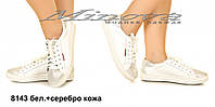 Женские кожаные мокасины на шнурках  (размеры 36-41)