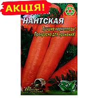Морковь Нантская семена, большой пакет 20г