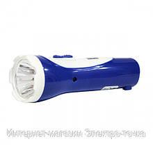 Фонарик ручной аккумуляторний POWER LED 0,5W синий 30Lm батарея 0,2Ah 220-240V