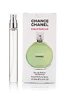 Chanel Chance Eau Fraiche (ручка) 15 мл