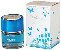 Женская парфюмированная вода 10 av. nov summer 100 ml