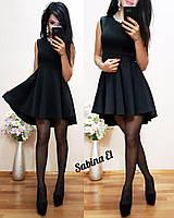 """Платье """"Амина"""", черное, фото 1"""