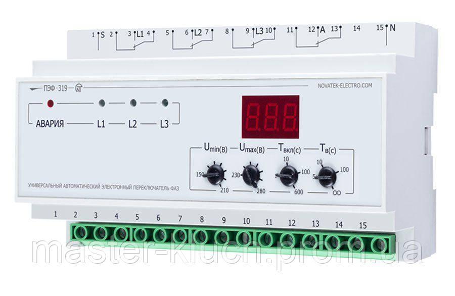 Универсальный автоматический электронный переключатель фаз Новатек-Электро ПЭФ-319