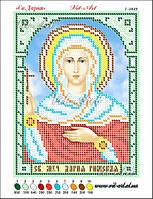 Св. Дарья