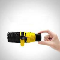 Карманный зонт Pocket Umbrella (желтый)