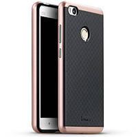 Чехол - бампер iPaky (Original) для Xiaomi Mi 4s Rose Gold