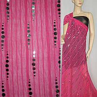 Трикотаж тонкий розовый с серый кругл. пайетками ш.150