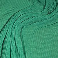 Трикотаж трикотажная ткань трикотажное полотно гофрирован. зеленый ш.160 (продается в натян. виде)