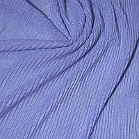 Трикотаж трикотажная ткань трикотажное полотно гофрирован. светло фиолетовый ш.160 (продается в натян. виде)