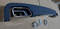 Диффузор заднего бампера с насадками BMW F10 стиль 550