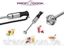 Погружной,ручной блендер PROFI COOK (Германия)Оригинал 1000Ват