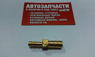 Переходник шланга Д6 - Д10 латунный