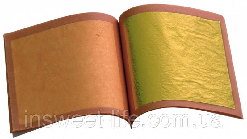 Фольга золотая пищевая 24 карата  1 упаковка