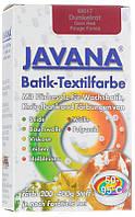 Краситель для ткани KREUL Javana порошковый 75 гр. для горячей обработки Красный темный KR-98517
