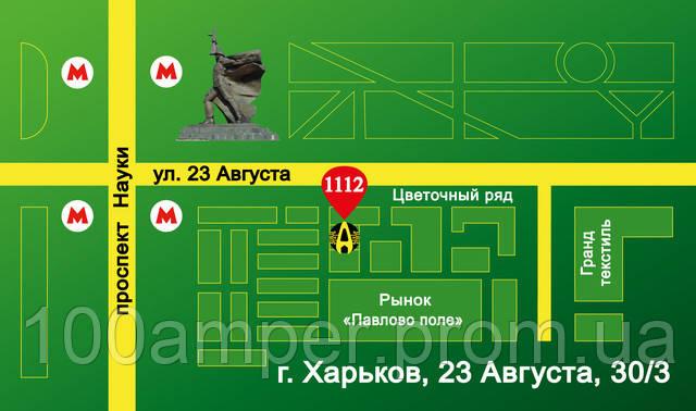 Как найти сервис по ремонту телефонов и компьютеров в Харькове 100 Ампер на Алексеевке, 23 Августа, Харьков