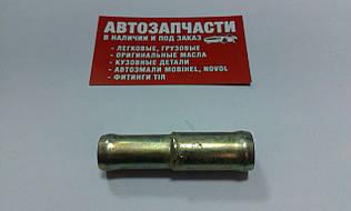 Переходник шланга Д16 - Д18 металлический