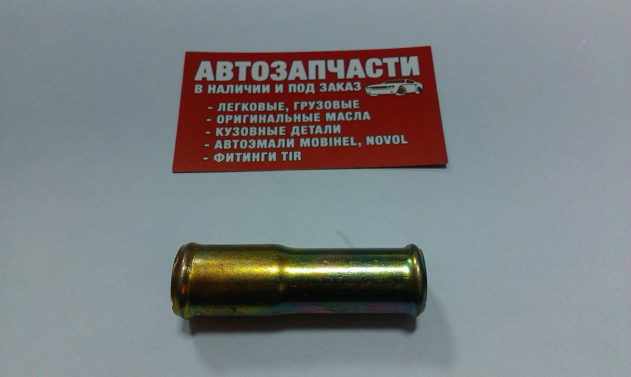 Переходник шланга Д18 - Д20 металлический