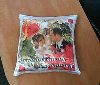 """Фото на подушке """"Жених и невеста"""""""