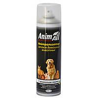 Animall Энимал аэрозоль нейтрализатор запаха домашних животных 500 мл с ароматом лайма